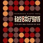 poster2015ZSd1